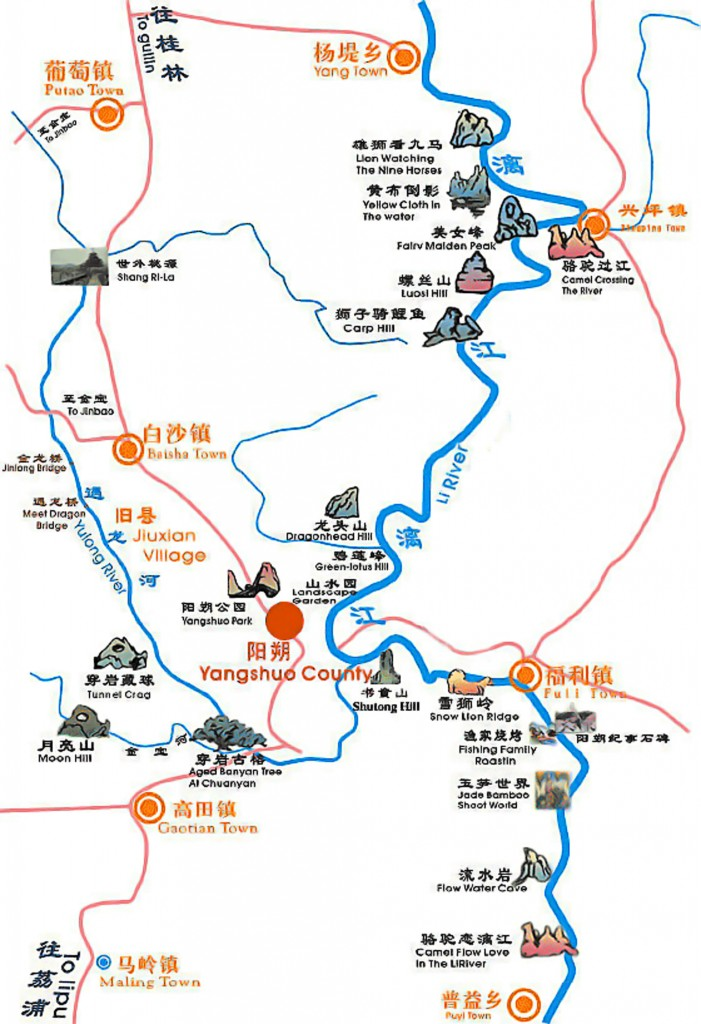 Map Yangshuo